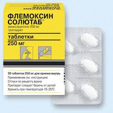 Флемоксин - антибиотик на основе амоксициллина (полусинтетического пенициллина).