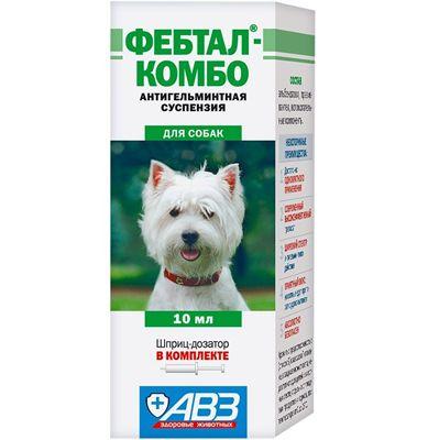 Недорогой и вполне эффективный препарат от паразитов (суспензия)
