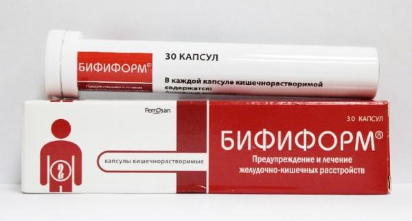 Бифиформ - помогает восстановить ЖКТ после выведения паразитов