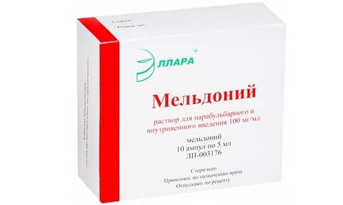 Мельдоний часто используют для интенсивных медикаментозных курсов в условиях стационарного лечения