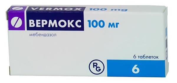 Мебендазол - активный компонент препарата Вермокс