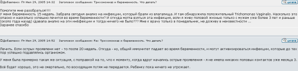 Рекомендации с форумов
