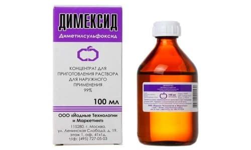 Лекарство помогает при лечении кожных язв, акне и фурункулеза