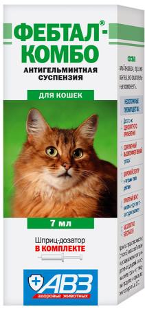 Антигельминтик для кошек