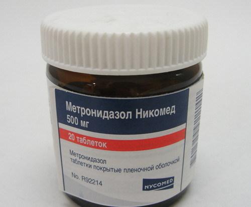 Один из эффективных антибиотиков - метронидазол