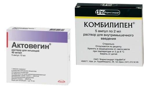 Актовегин и Комбилипен назначаются при заболеваниях, связанных с поражением сосудов и нервных окончаний
