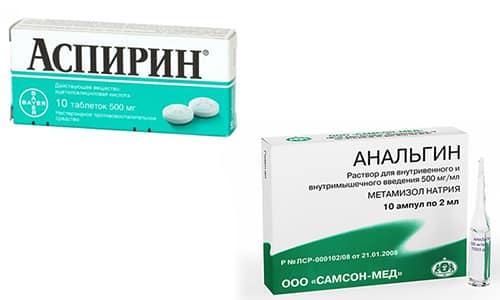 Аспирин и Анальгин помогают быстро снять болезненные ощущения при различных состояниях и патологиях и могут применяться для понижения температуры