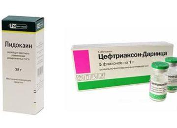 Совместимость Цефтриаксона и Лидокаина