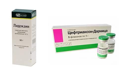 Сочетание Цефтриаксона и Лидокаина помогает устранить неприятные ощущения, возникающие во время и после укола
