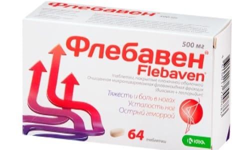 Побочные эффекты у Флебавена присутствуют в меньшем количестве