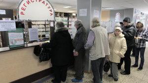 Очередь в регистратуру часто отталкивает от своевременного посещения врача