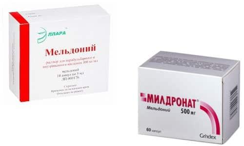 Мельдоний или Милдронат часто используются для лечения патологических изменений со стороны сердечно-сосудистой системы