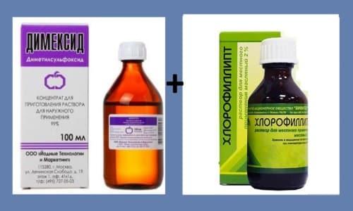 Комбинация препаратов показана при воспалении кожи вследствие фурункулеза, угревой сыпи и трофических язв