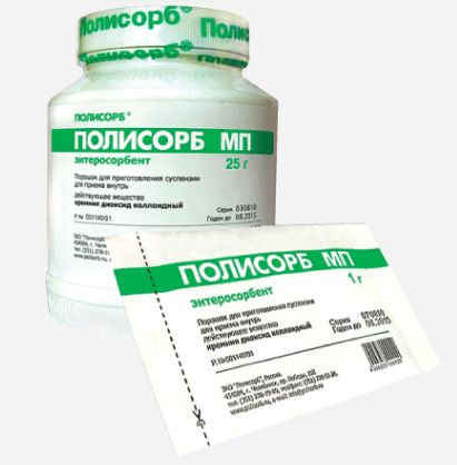 Порошкообразный препарат, для приготовлении суспензии