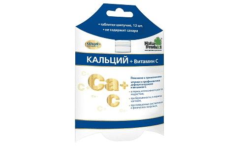Комплексный препарат Кальций + Витамин С нельзя принимать при индивидуальной непереносимости ингредиентов
