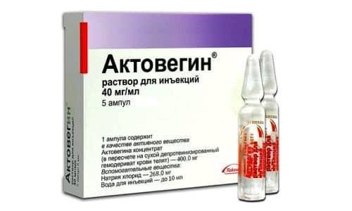Актовегин позволяет нормализовать нарушенный процесс кровоснабжения тканей