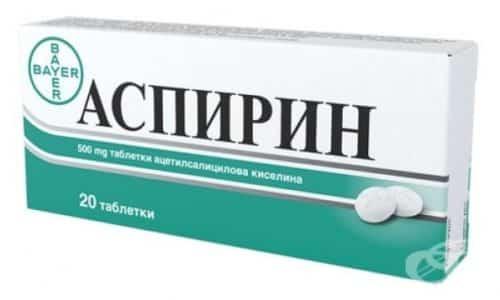 Аспирин используют для симптоматического лечения заболеваний, вызванных инфицированием патогенными бактериями