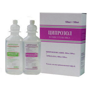 Ципрофлоксацин не стоит употреблять с алкоголем