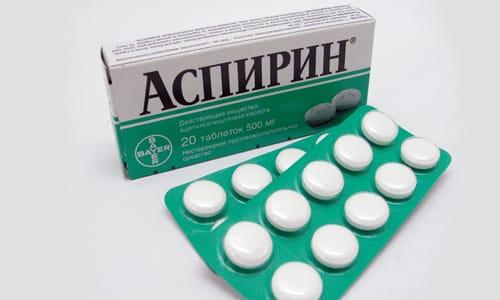 Аспирин не устраняет причину заболевания, а только временно облегчает дискомфортные состояния