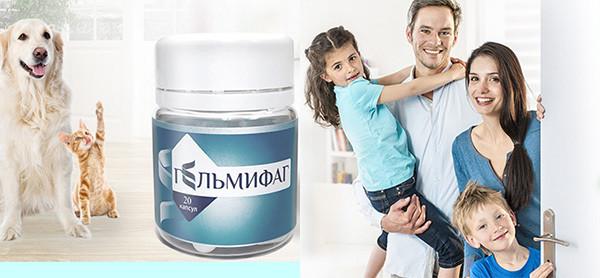 Надежное средство от паразитов для всей семьи