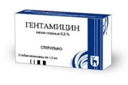 Гентамицин для лечения полипов матки