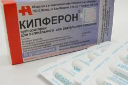 Кипферон для лечения бактериального вагиноза