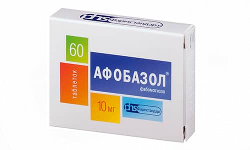Стоимость упаковки Афобазола, который избавляет от тревоги, напряженности, раздражительности, составляет 350 руб