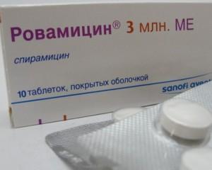 Аналог Декариса как иммунномодулятора
