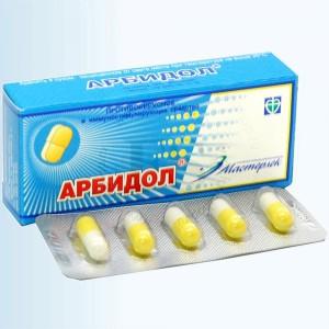 Арбидол - противовирусное средство