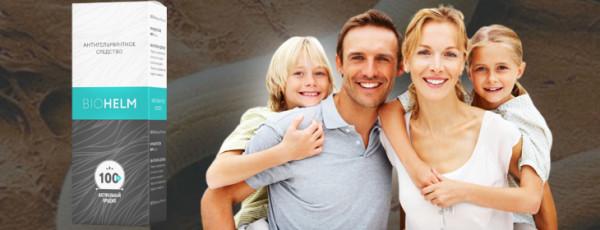 Здоровая семья - это здоровое будущее
