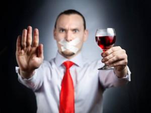 Снижение влечения к алкоголю