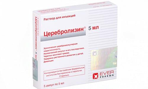 Церебролизин хорошо помогает при нарушении памяти