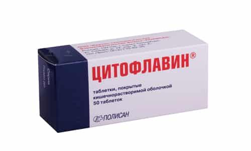 Цитофлавин применяют перорально по 2 таблетки 2 раза в день