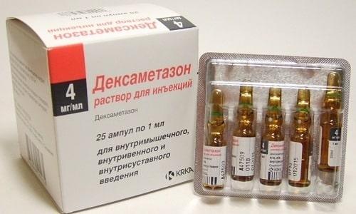 Дексаметазон совместно с Димексидом может вызвать кожный зуд и высыпания