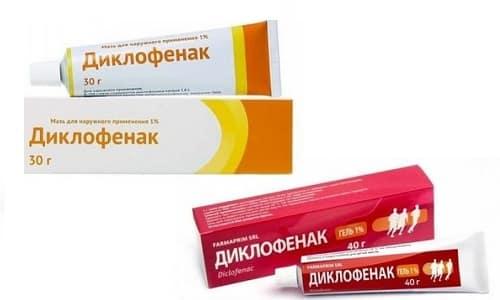 Мазь и гель Диклофенак содержат диклофенак натрия, который является производным фенилуксусной кислоты