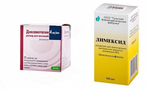 В комплексном лечении воспалительных процессов используют компресс Димексида и Дексаметазона