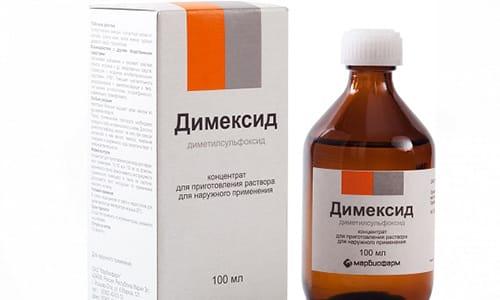 Димексид нельзя применять в чистом виде, так как он вызывает раздражения и ожоги