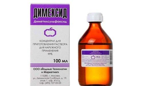 При назначении состава с Димексидом может появиться дерматит, запах чеснока в выдыхаемом воздухе, аллергические реакции