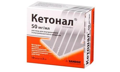 Кетонал помогает быстро снять боль, но для длительного приема не рекомендуется