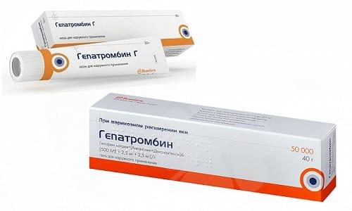 В аптеках предлагается множество препаратов, предназначенных для лечения заболеваний вен. Например, Гепатромбин и Гепатромбин Г