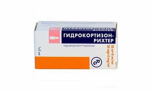 Гидрокортизон + Димексид нельзя использовать при тяжелых нарушениях кровообращения