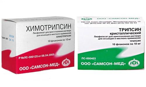 Трипсин и Химотрипсин имеют противовоспалительные, противоотечные свойства, растворяют омертвевшие ткани