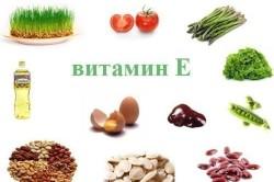 Важность витамина Е при климаксе у женщин