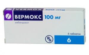 Вермокс, как противоглистный препарат. Показания, противопоказания, дозы приёма и аналоги