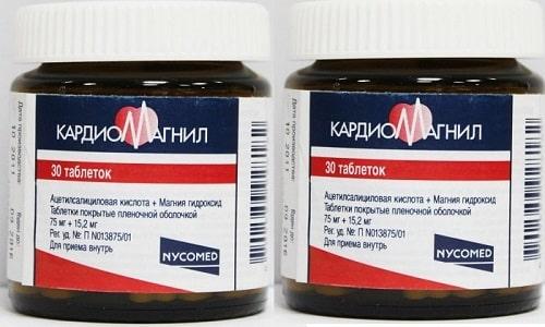 Стоимость упаковки Кардиомагнила составляет 200 руб