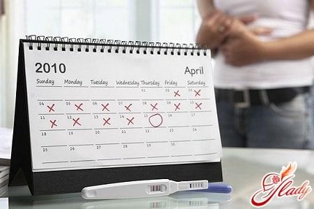 техника работы китайского календаря