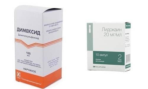 Фармацевтические препараты Димексид и Лидокаин иногда назначаются для одновременного применения