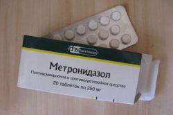Метронидазол для лечения бактериального вагиноза