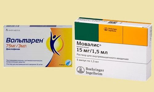 Мовалис и Вольтарен обладают обезболивающим эффектом, понижают температуру тела и снимают воспаления