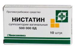 Нистатин для лечения воспаления шейки матки